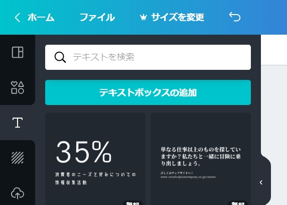 f:id:mentsuyu-san:20190513220359j:plain