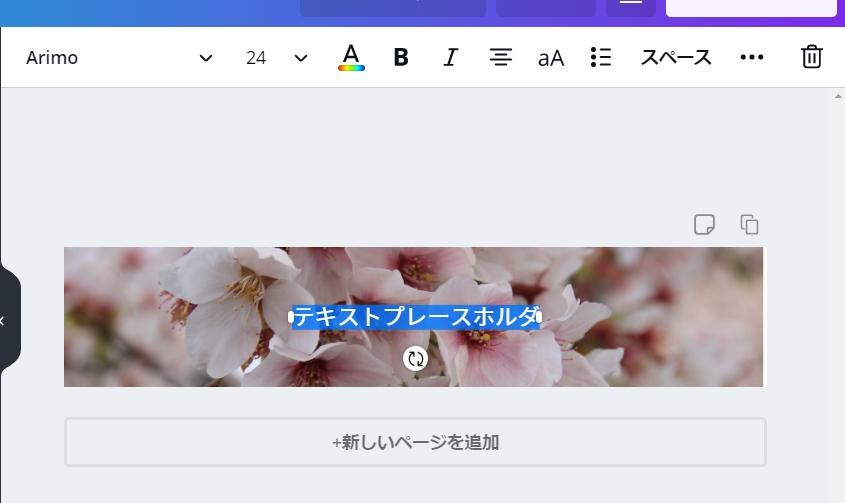 f:id:mentsuyu-san:20190513220409j:plain