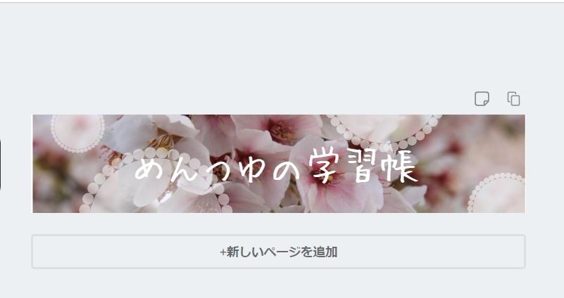 f:id:mentsuyu-san:20190513220637j:plain