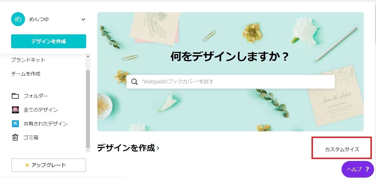f:id:mentsuyu-san:20190513230801j:plain