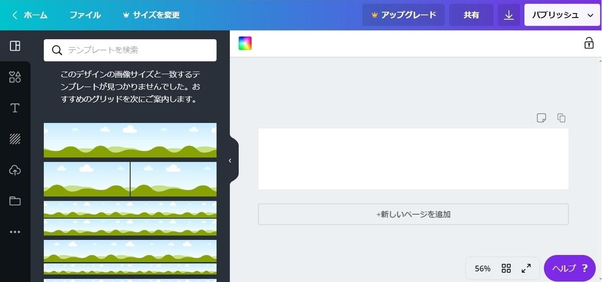 f:id:mentsuyu-san:20190513231353j:plain