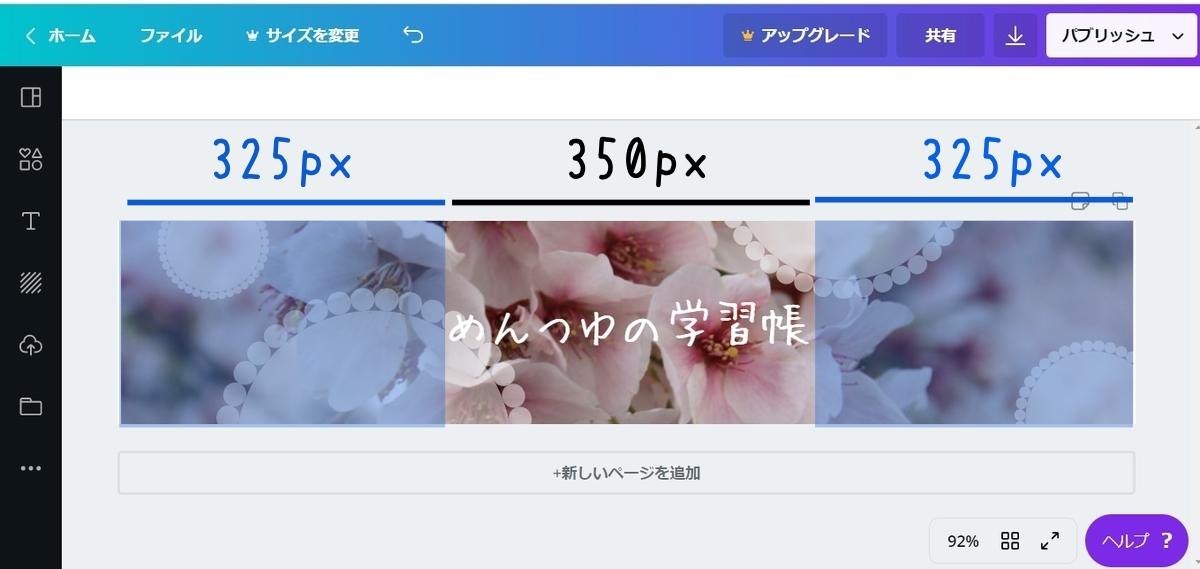 f:id:mentsuyu-san:20190514195947j:plain