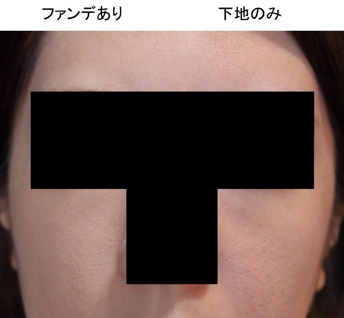 f:id:mentsuyu-san:20190518031751j:plain