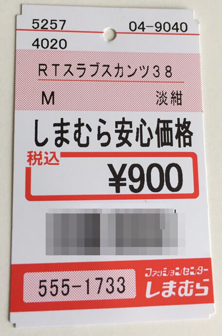 f:id:mentsuyu-san:20190519162847p:plain