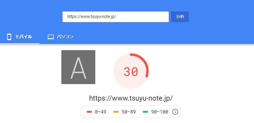 f:id:mentsuyu-san:20190526073146j:plain
