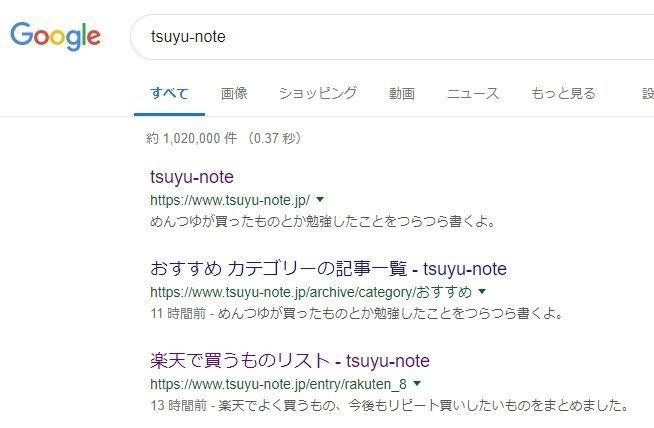 f:id:mentsuyu-san:20190526082816j:plain