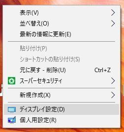 f:id:mentsuyu-san:20190527174050j:plain