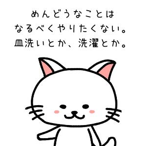 f:id:mentsuyu-san:20190528225727p:plain