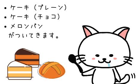f:id:mentsuyu-san:20190529182151p:plain