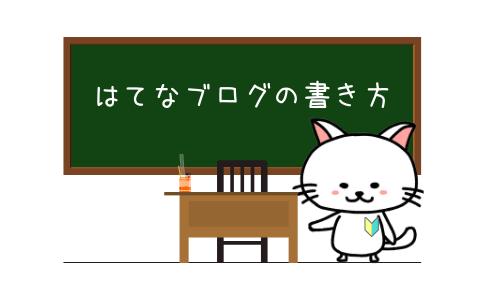 f:id:mentsuyu-san:20190530210046p:plain