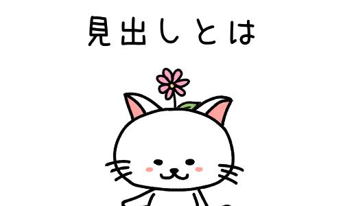 f:id:mentsuyu-san:20190530210900p:plain