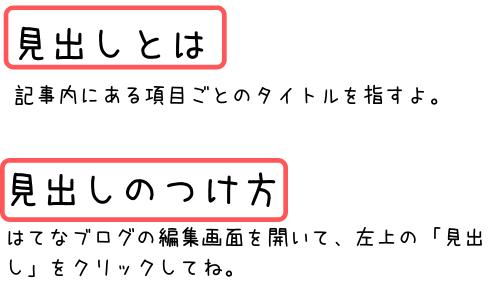 f:id:mentsuyu-san:20190530212051p:plain