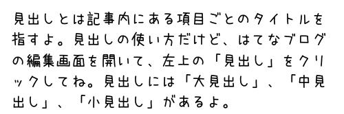 f:id:mentsuyu-san:20190530213616p:plain