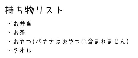 f:id:mentsuyu-san:20190530214153p:plain