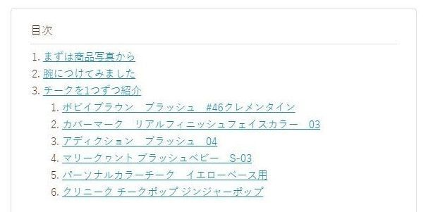 f:id:mentsuyu-san:20190530220257j:plain