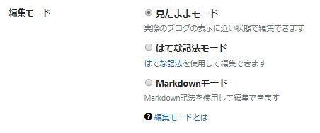 f:id:mentsuyu-san:20190530222544j:plain