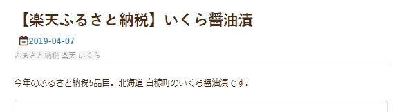 f:id:mentsuyu-san:20190531062336j:plain
