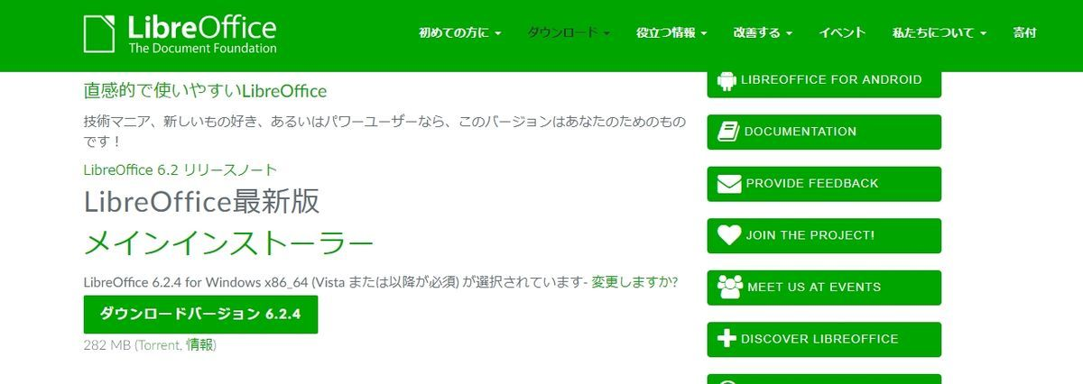 f:id:mentsuyu-san:20190601082221j:plain