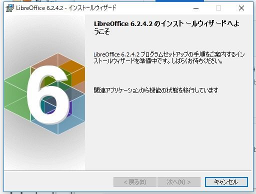 f:id:mentsuyu-san:20190601082836j:plain