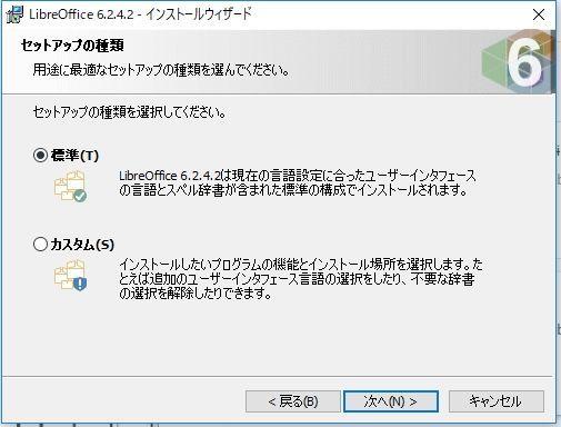 f:id:mentsuyu-san:20190601082846j:plain