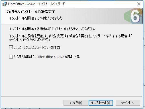 f:id:mentsuyu-san:20190601082924j:plain