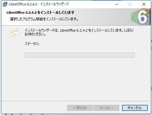 f:id:mentsuyu-san:20190601082935j:plain