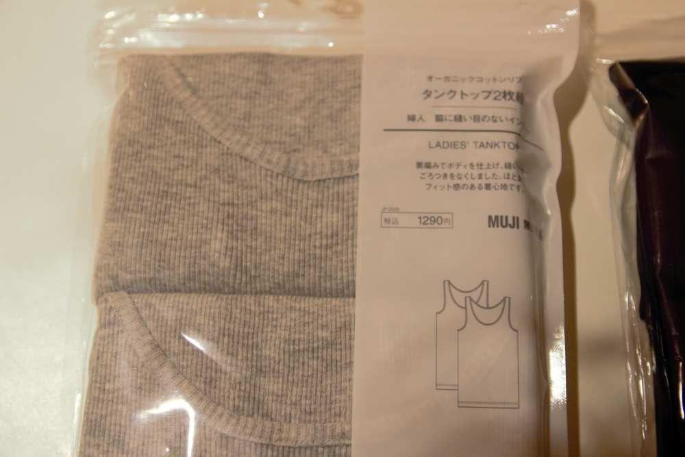 f:id:mentsuyu-san:20190601204819j:plain