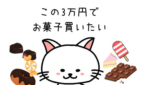 f:id:mentsuyu-san:20190602192240p:plain