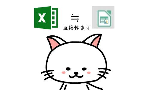 f:id:mentsuyu-san:20190604184923p:plain