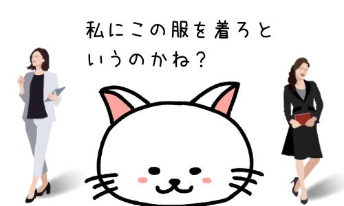 f:id:mentsuyu-san:20190609094633p:plain