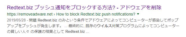 f:id:mentsuyu-san:20190619191558p:plain