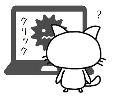 f:id:mentsuyu-san:20190620202923p:plain
