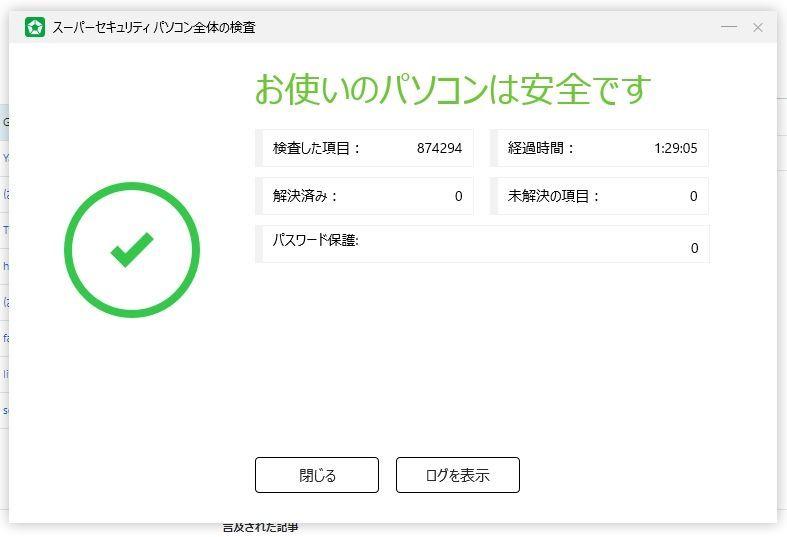 f:id:mentsuyu-san:20190620204051j:plain