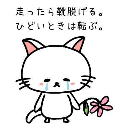 f:id:mentsuyu-san:20190621230141p:plain