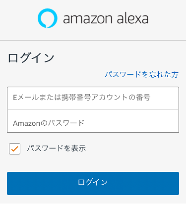 f:id:mentsuyu-san:20190622211236p:plain
