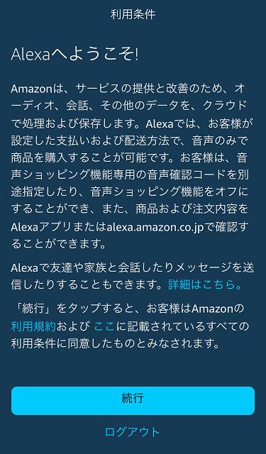 f:id:mentsuyu-san:20190622211321p:plain