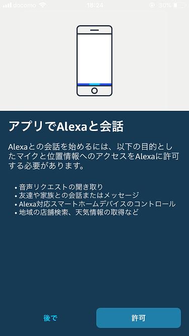 f:id:mentsuyu-san:20190622211528p:plain