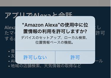 f:id:mentsuyu-san:20190622211705p:plain