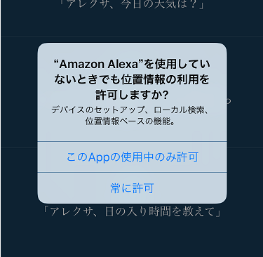 f:id:mentsuyu-san:20190622211751p:plain