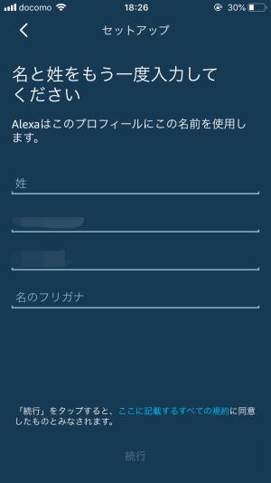 f:id:mentsuyu-san:20190622212212p:plain
