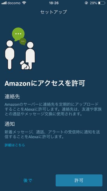 f:id:mentsuyu-san:20190622212325p:plain
