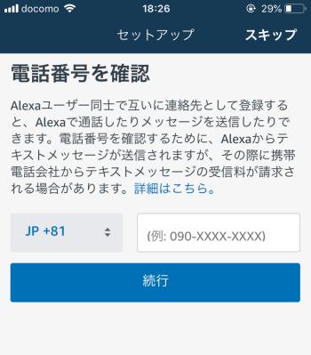 f:id:mentsuyu-san:20190622212438p:plain