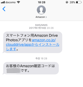 f:id:mentsuyu-san:20190622212627p:plain