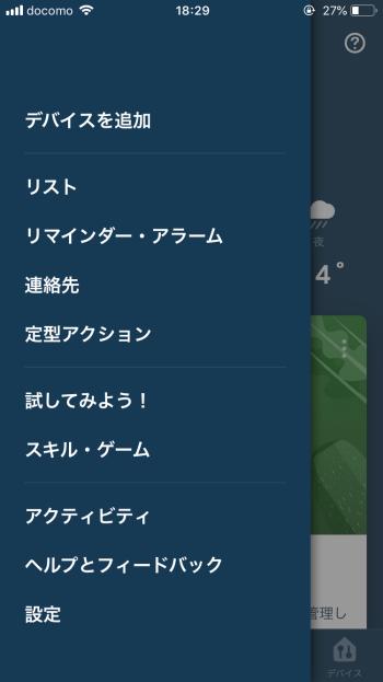 f:id:mentsuyu-san:20190622213051p:plain