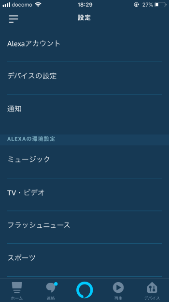 f:id:mentsuyu-san:20190622213241p:plain