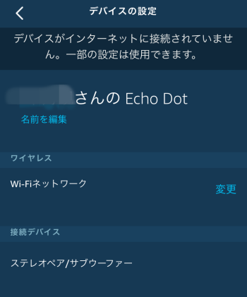 f:id:mentsuyu-san:20190622213709p:plain