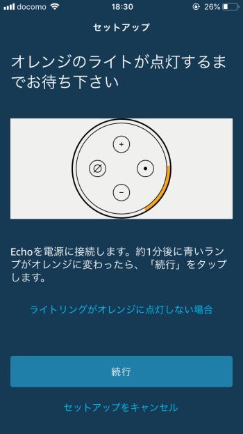 f:id:mentsuyu-san:20190622213923p:plain