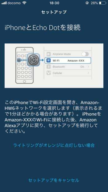 f:id:mentsuyu-san:20190622214025p:plain
