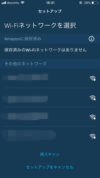 f:id:mentsuyu-san:20190622214413p:plain