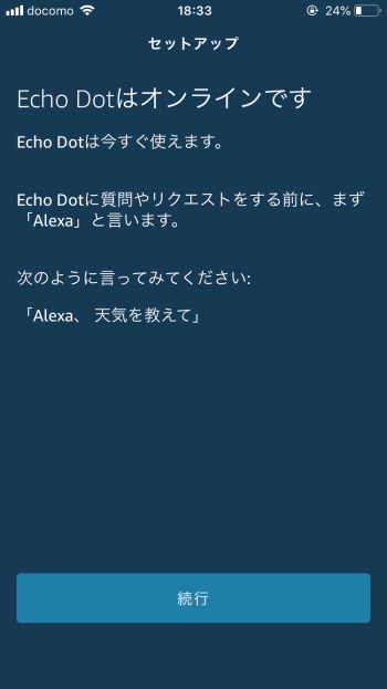 f:id:mentsuyu-san:20190622220722p:plain